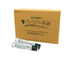 プレミアム乳青 桑の葉青汁 糖質ブロック