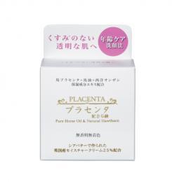 抗糖化成分配合 プラセンタ+馬油+西洋サンザシ石鹸