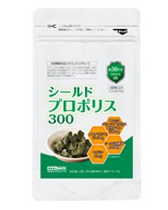 シールドプロポリス300 ウイルス対策,免疫サプリメント,グリーンプロポリス,森永乳業シールド乳酸菌